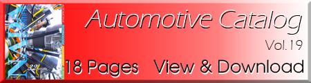 Automotive Catalog Vol19