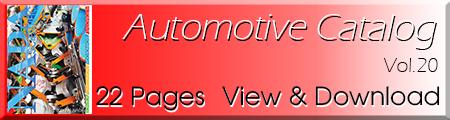 Automotive Catalog Vol20